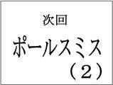 yokoku3