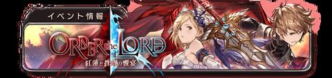 banner_event_start