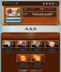 appli_1517305872_10801