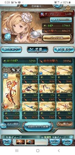 gameswf_1630538376_15602