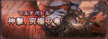 news_ultimate