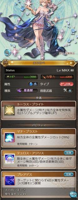 gameswf_1539874483_48901