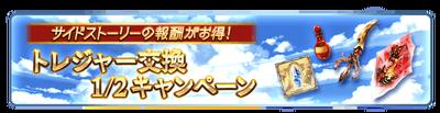 news_sidestory_6