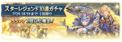 banner_290240_3939qwmn