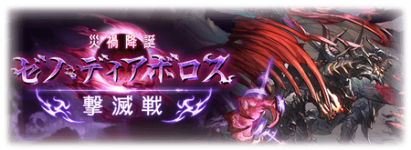 event105_news