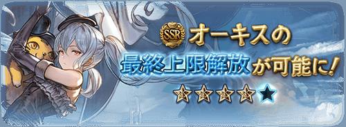 update_char_news78