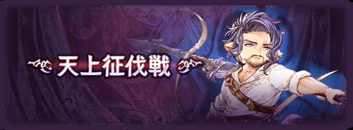 news_conquest_003