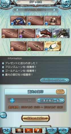 gameswf_1543960006_39701
