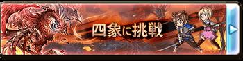 list_raid_2040093000_ex