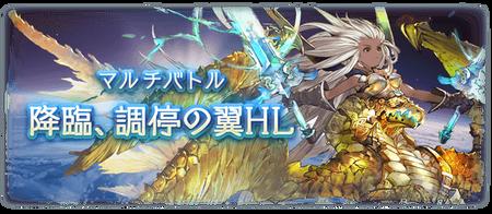 news_quest_30516
