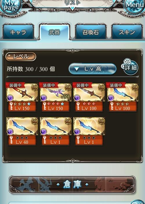 appli_1480141081_26501