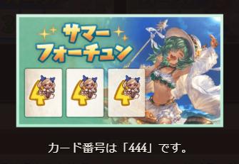 1627856914026