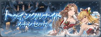 news_skin_10c
