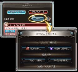 update_room_filter_1