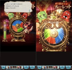 gameswf_1585325081_13301