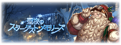 event021_news