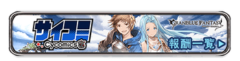 banner_48