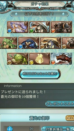 appli_1525320212_37301