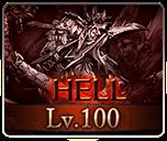 2040009000_hell100