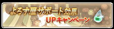 news_3rd_anniversary_7