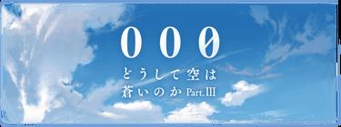 event130_news