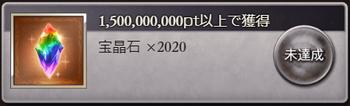 1608876869761