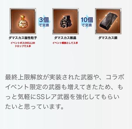 appli_1488129651_1601