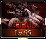 2040222000_hell95