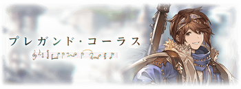 event118_news