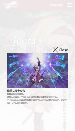 gamefight_1585546178_37601