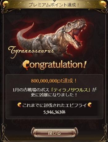 1609089564503