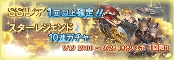 banner_27540_4m5i868x