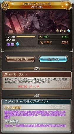 gameswf_1577741251_92501
