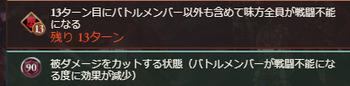 gameswf_1512375938_54501
