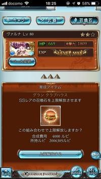 appli_1509522518_28401