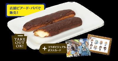 item_c_00
