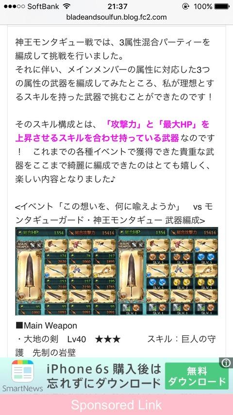 appli_1477133542_60201