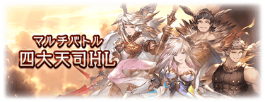 news_quest_30326