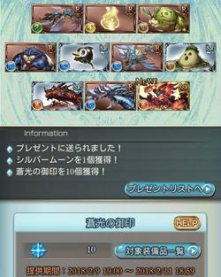 gameswf_1518164699_23401