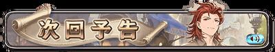 banner_event_trailer_4