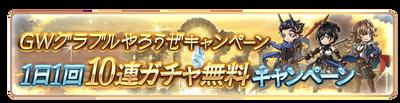 news_gw_2021_2
