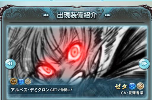 gameswf_1614481739_601