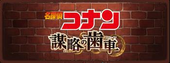 event113_news