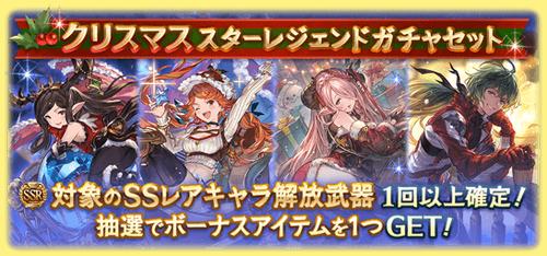 banner_291180_7185edfs