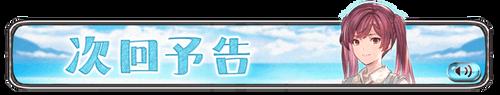 banner_event_trailer_1