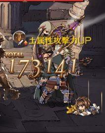 gameswf_1521517406_81701