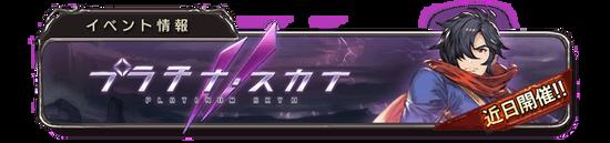 banner_event_notice_5