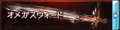 weapon_list_1200