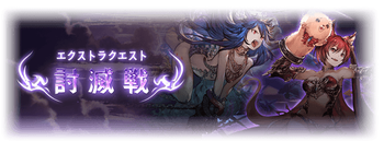 event057_news