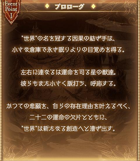 description_event_1